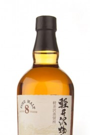 Karuizawa 8 Year Old Pure Malt Single Malt Whisky